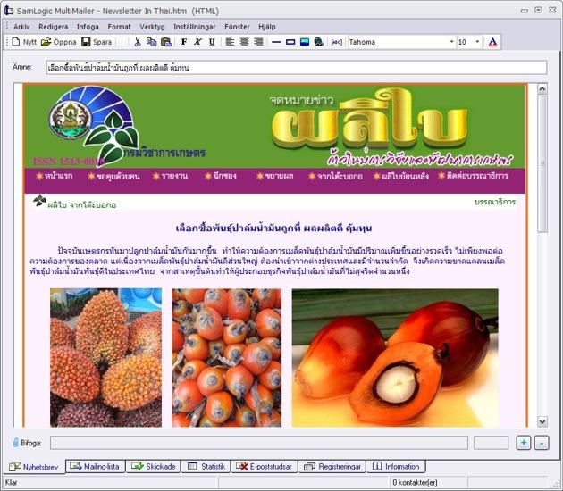 Nyhetsbrev på thailändska